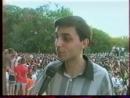День молодёжи, Махачкала 1997 год