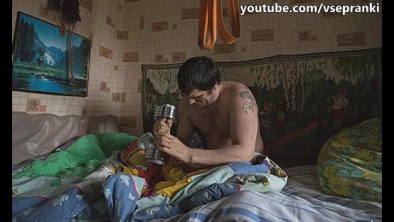 Наркоман Артёмыч - Гантелей в потолок (avtomat)