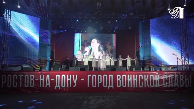 Праздничный концерт, посвященный 73-й годовщине Победы в Великой Отечественной войне (online-video-cutter.com)