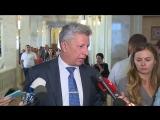 Юрий Бойко: «Жизнь по-новому»: Президент признал, что за 4 года 9 из 10 украинцев стали нищими