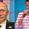 Kirill Net