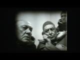 O proceso de Artaud (V.O.S.E.) - Ramiro Ledo Cordeiro
