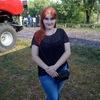 Regina Vlasenko