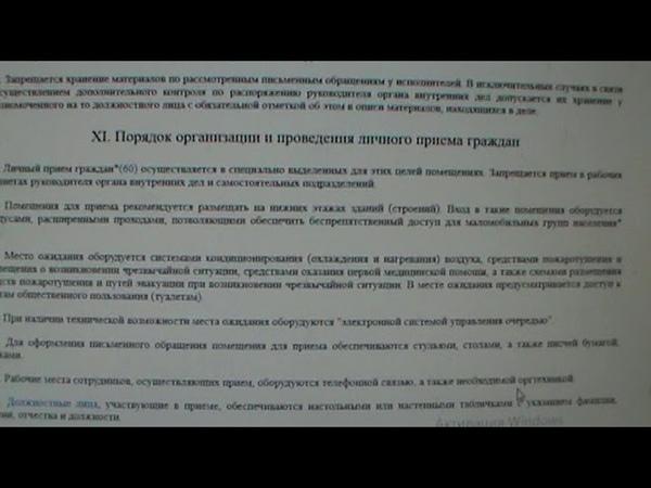 УМВД России по г Сыктывкар 14 08 2018