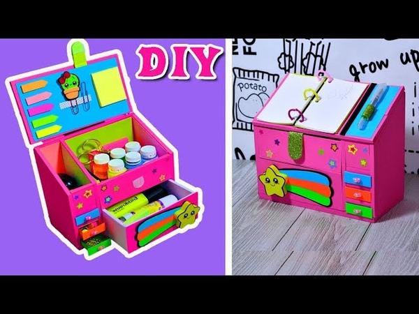 DIY.Organizer of cardboard for school and girls.Tutorialcrafts.Handmade.