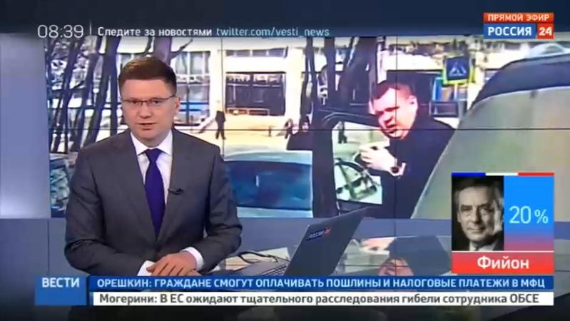 Новости на Россия 24 • Разборки на дороге в Москве задержан водитель не пропустивший скорую помощь
