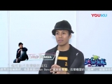 180113 ZTao and Lyle Beniga @ Street Dance of China