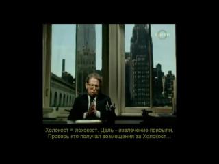Военная присяга. Алексей Старостенко_ РФ - искусственная юрисдикция сионо-фашист