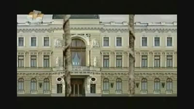Талисман любви 4 серия С Бондаренко 2005г