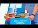 3 диеты от доктора Мясникова против анемии, подагры и камней в почках
