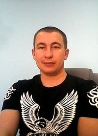 Арсений Александров