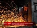 Брянковский завод «Рудничные машины» налаживает выпуск новых видов продукции. 9 августа 2018