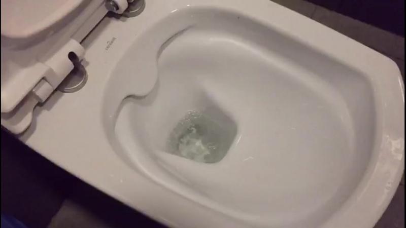Cersanit Carina Clean On
