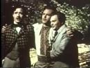 Іван Франко Біографічний фільм 1956. СССР. Х/ф. Исторический.