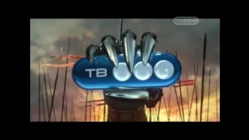 Анонсы и реклама (ТВ-3 08.05.2010)