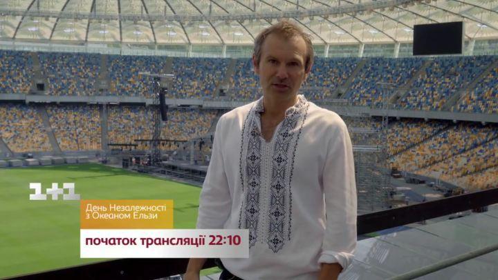 Канал 1 1 📺 Офіційна сторінка on Instagram Приєднуйтесь до концерту Океан Ельзи @okeanelzy official у День Незалежності України Вже завтра вмика