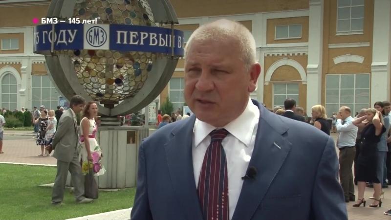 ТК Городской. БМЗ - 145!.mp4