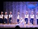 """Матросский танец - хореографический ансамбль """"Детство"""" , мл. гр"""