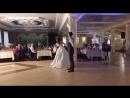 Наш первый свадебный танец❤