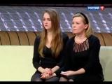 Прямой эфир - Анорексия: верная подруга смерти. (Девушка умерла от анорексии) (19.08.2013) Тв-Шоу Анорексия