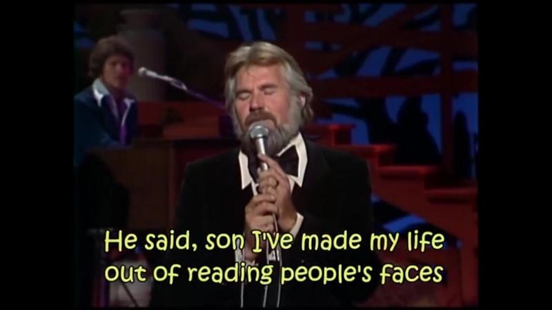 Kenny Rogers - The Gambler (with lyrics) 1978