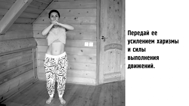 Hip Roll choreo lesson by Melina/ Bone Tissue - Gallant