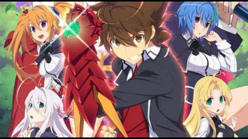 Демоны старшей школы (четвёртый сезон) 7 серия / High School DxD Hero