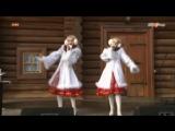 Live: Русский Народный Канал -