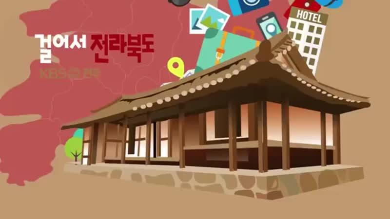 Путешествие по Кореи ер 12 Jeongeup