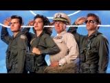 Горячие Головы - Hot Shots! ( 1991 Jim Abrahams ) Сержант - Sergeant