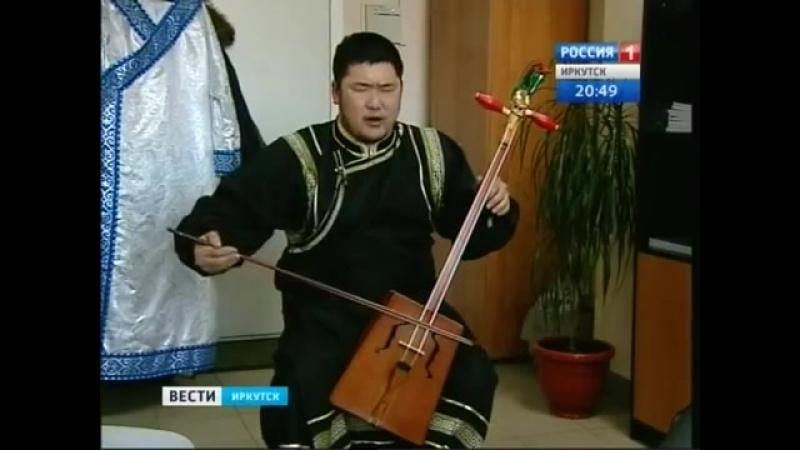 В Иркутске учат горловому пению