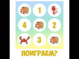 """""""Угадай где!"""""""