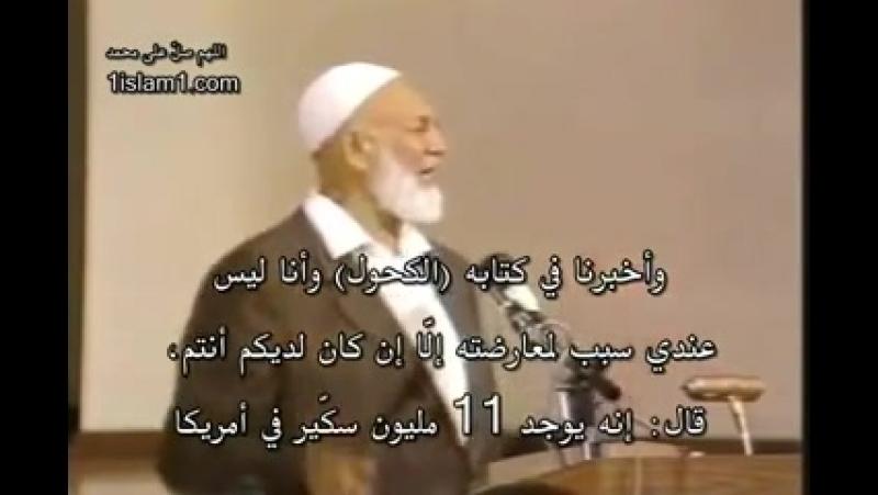 أحمد ديدات Ahmad Deedat, Jesus The Beloved Prophet (English) With arabic subtitle P6 ( 240 X 360 ).mp4