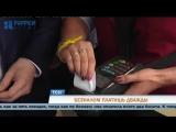 В Перми с банковских карт пассажиров трамваев снимают лишние деньги