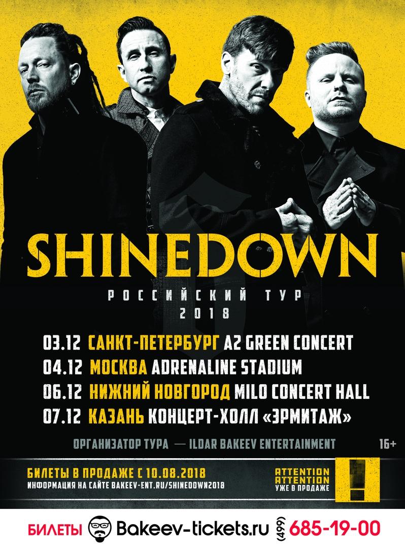 Афиша Москва Российский тур Shinedown / 3-7 декабря 2018