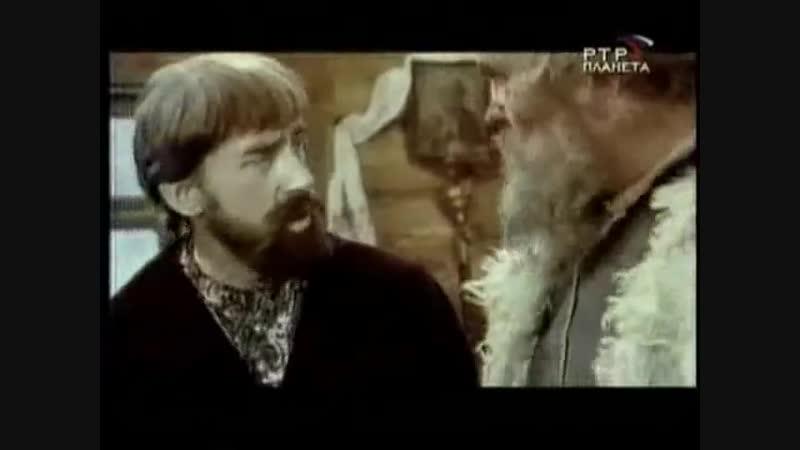 Кинопробы - Владимир Высоцкий в роли Емельяна Пугачёва.