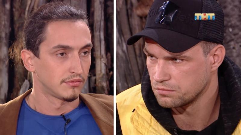 ДОМ-2 Город любви 5248 день Вечерний эфир (22.09.2018)