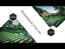 Как планировать участок и сад Ландшафтный дизайн