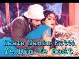Kaate Nahin Katte Ye Din Ye Raat - Mr India (рус.суб.)