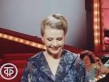 Мария Пахоменко - Подари мне солнце (1984)