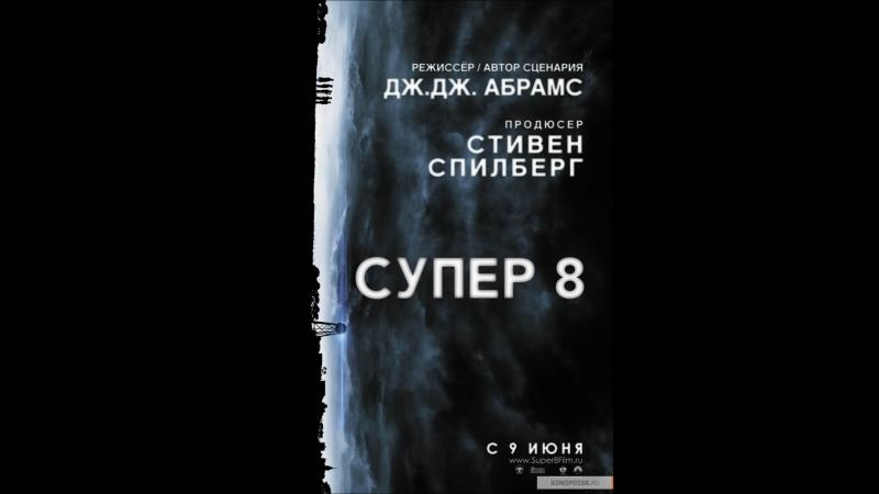 СУПЕР 8 мр4 телефон планшет андройд