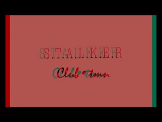 stalker tmn club