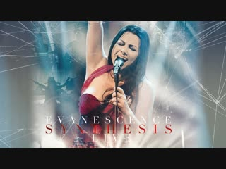 Evanescence 2018 .End of the Dream.My Heart is Broken.Lithium Bring Me To Life.Imaginary Secret.My Immortal