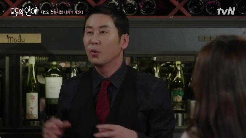 [tvN] 모두의 연애.E05.180105.720p-NEXT