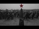 И врежем Смуглянку промо ролик Интера к 70 летию Победы mp4