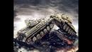 Э.Б.Н В World of Tanks Великое танковое сражение при городе Вестфалия