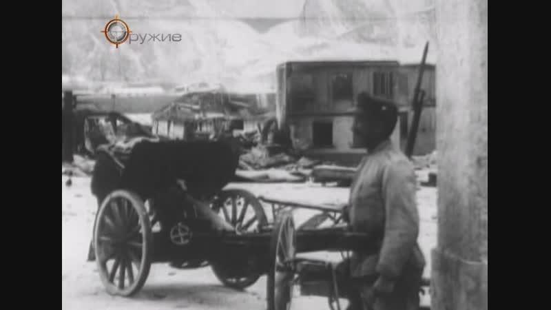 History Channel Военные ошибки Итальянская трагедия под Капоретто
