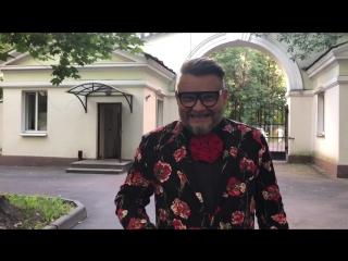 Анонс прямого эфира с Александром Васильевым