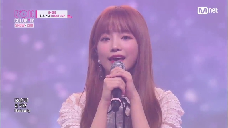 2 minutes and 56 seconds of jo yuri being the nation's vocalist