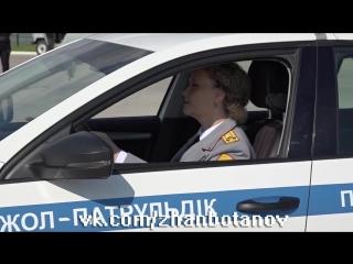 Қазақстан полициясы қызметкерлеріне арналған вальс _ Вальс,